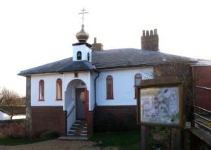 St Seraphim's Chapel exterior
